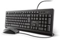 Trust Primo toetsenbord en muis, azerty